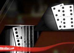 Ada Beberapa Tingkatan Nilai Dalam Domino